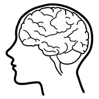 graphic black and white library Icon whole child . Brain clipart