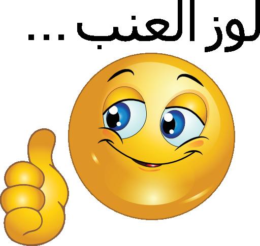 clip art free Breath clipart emoji. Smiley face clip art.