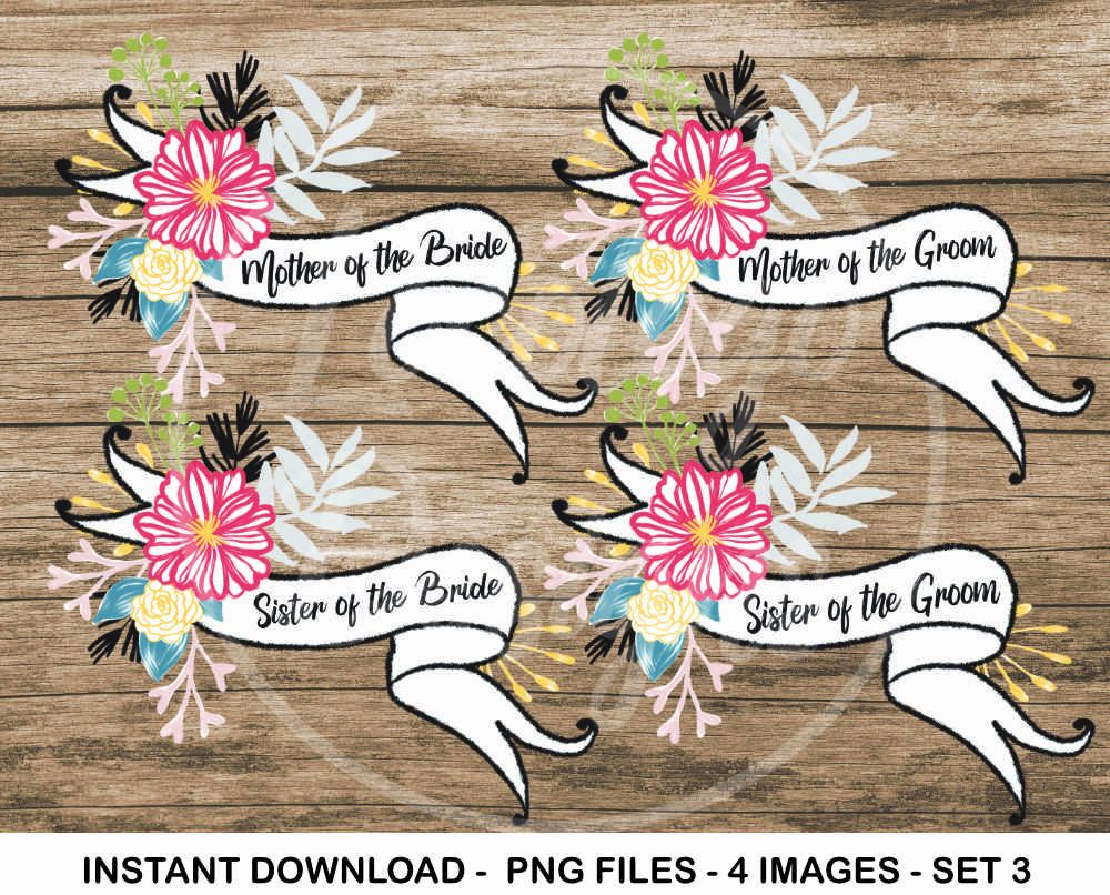 png royalty free Wedding clip art party. Bridal clipart summer.