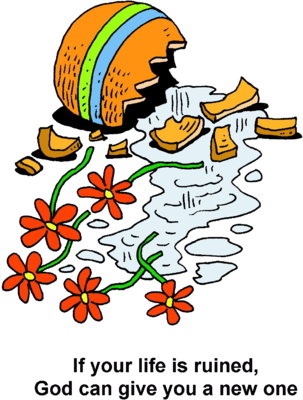 jpg free download Clip art image flower. Broken clipart