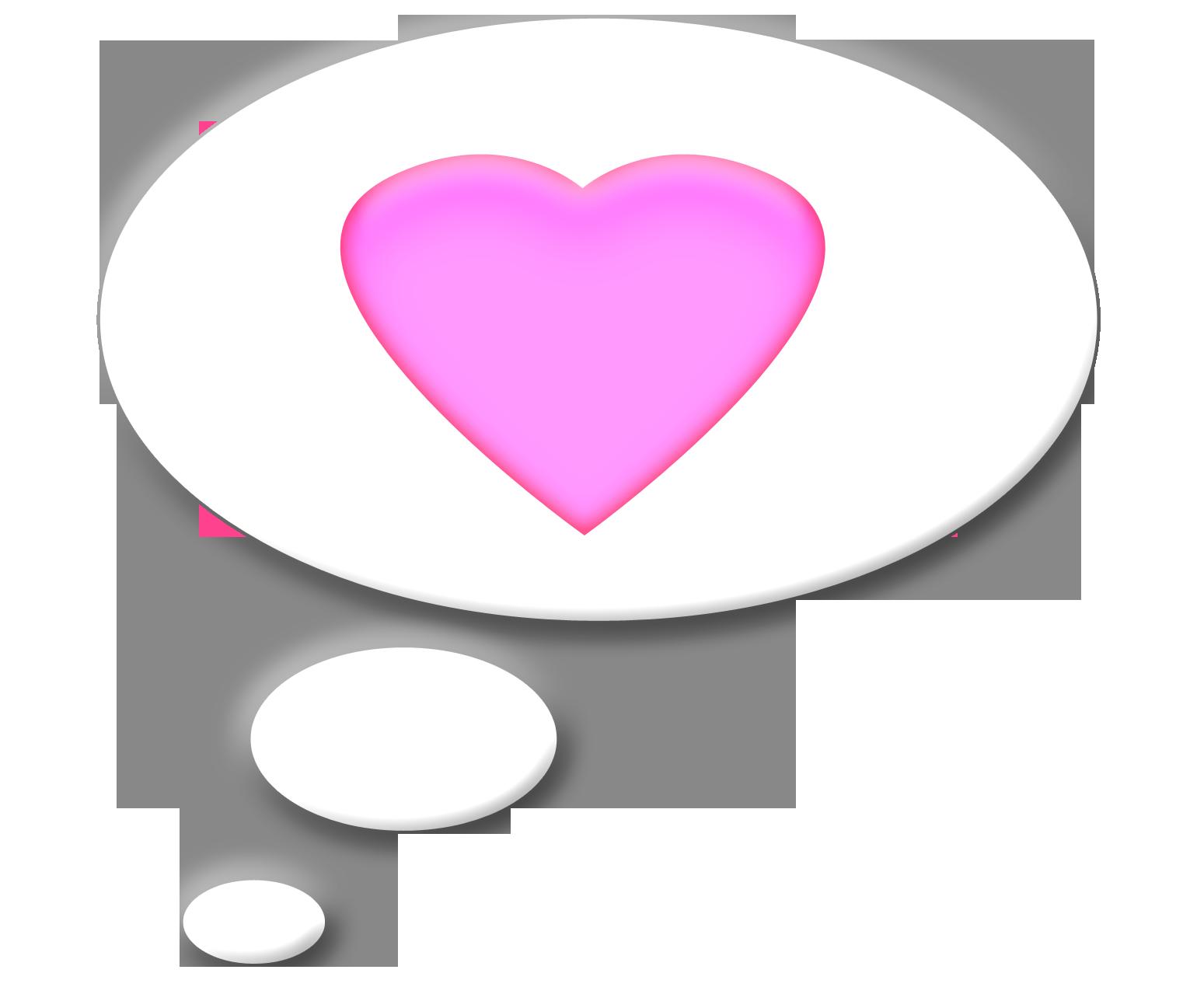 clip art transparent download Talk heart karen cookie. Bubble clipart jar