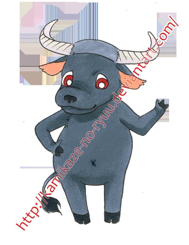 jpg freeuse Bull clipart carabao philippine. The company mascot by