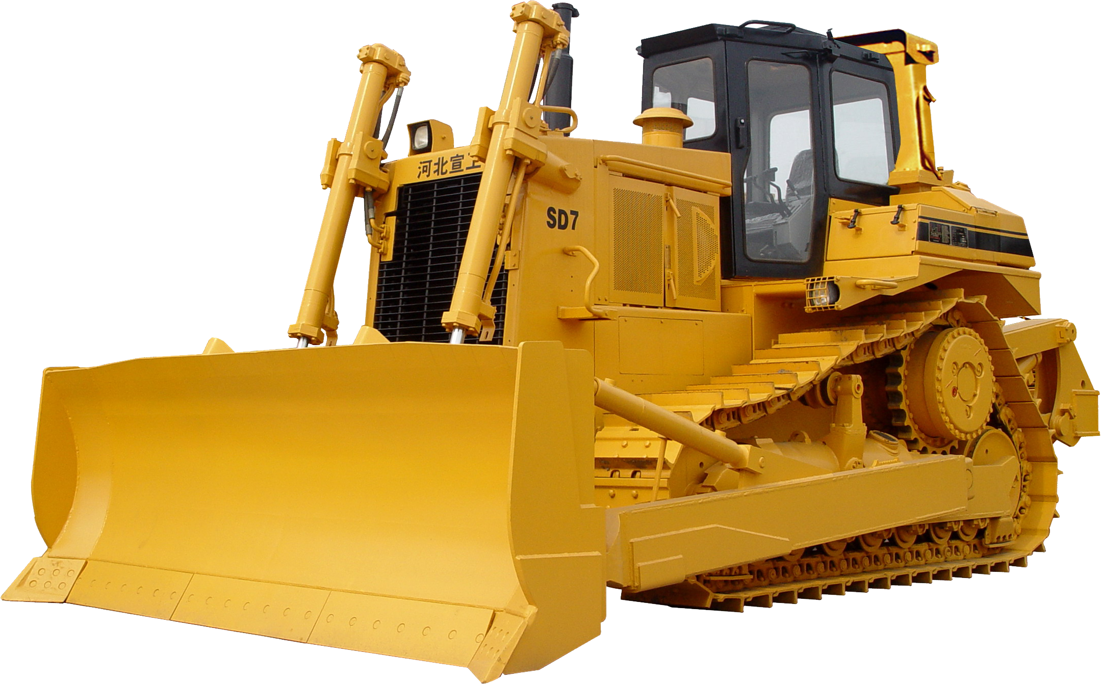 png transparent Png images free download. Bulldozer clipart tractor caterpillar