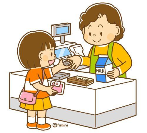 svg black and white Transparent . Buy clipart school cashier