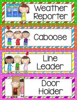 clip royalty free Transparent . Caboose clipart preschool classroom rule.