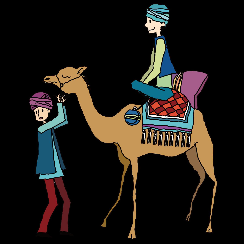 svg transparent stock Camel Photography Royalty
