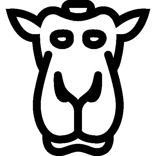 banner royalty free Camel face outline