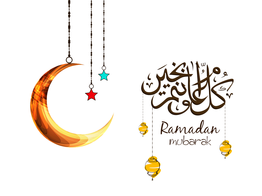 picture black and white Best Collection of Whatsapp image status for Ramadan Mubarak