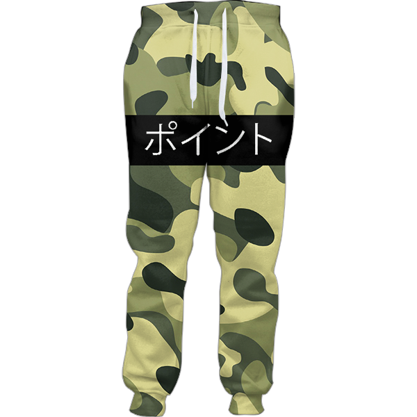 banner freeuse library Army Camo Joggers
