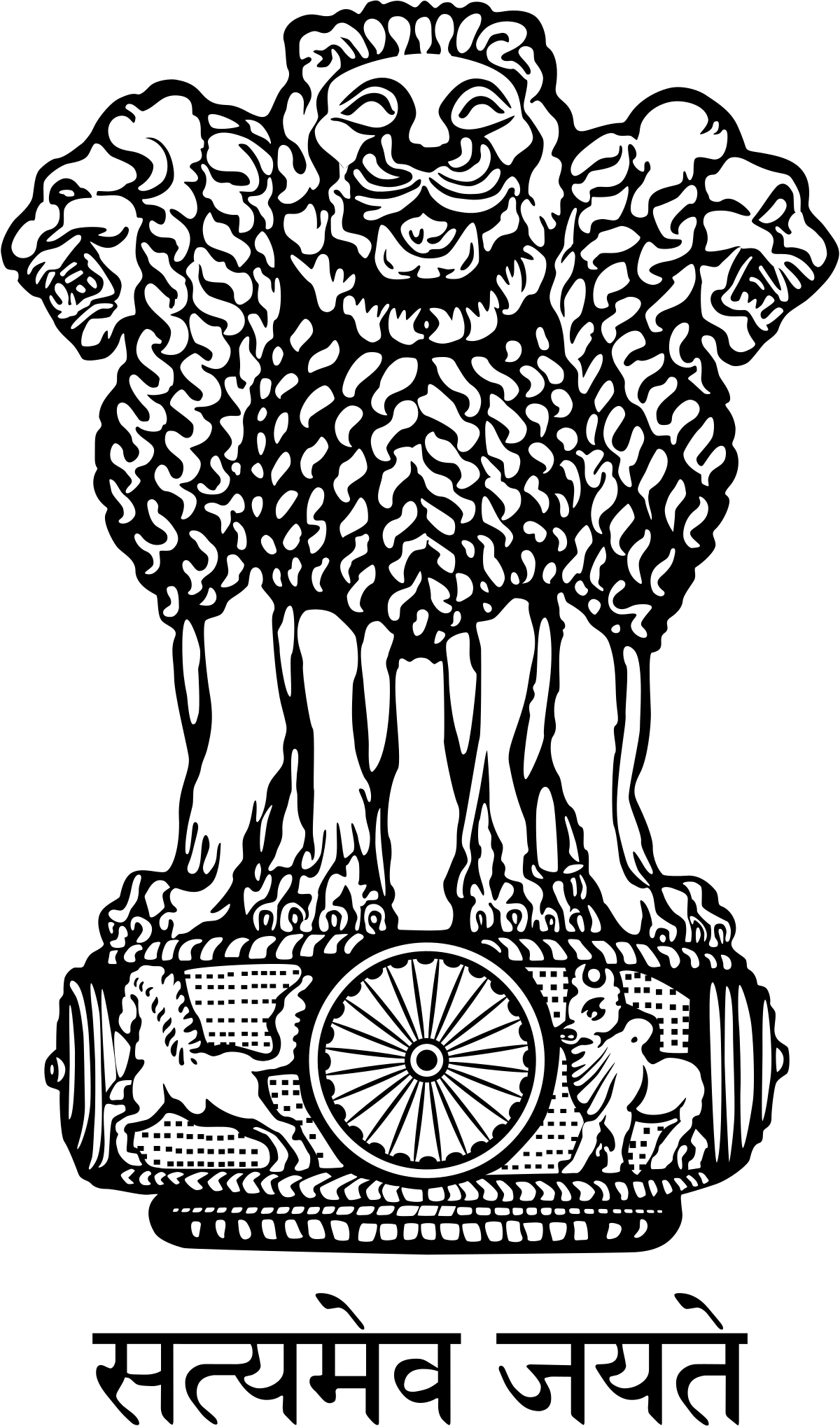 clip art transparent stock State Emblem of India