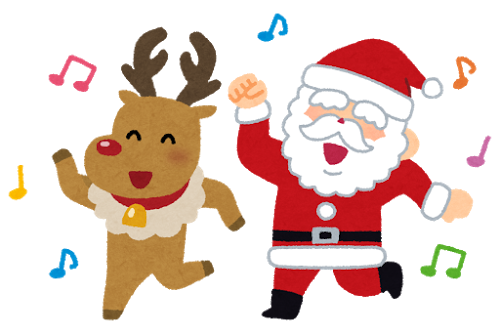 image free stock Carolers clipart santa. Nagano international christmas carols.