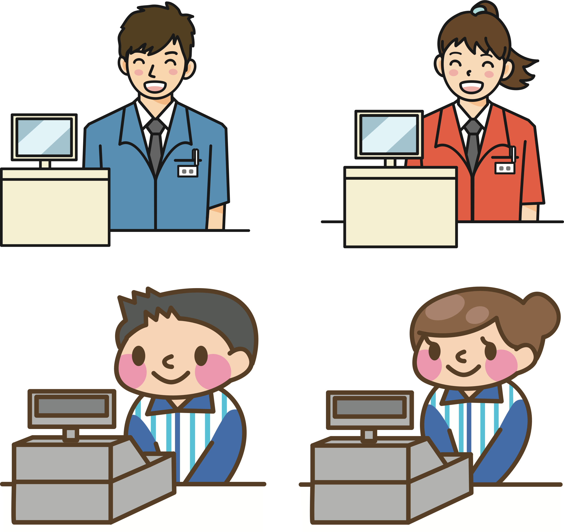 image free download Cashier clipart. Cashiers big image png