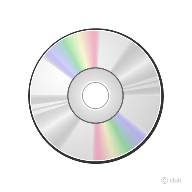 clip transparent Cd clipart. Free picture illustoon .
