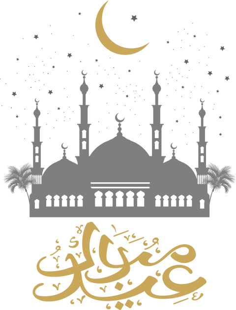 freeuse download Feast clipart eid. Free png images mubarak