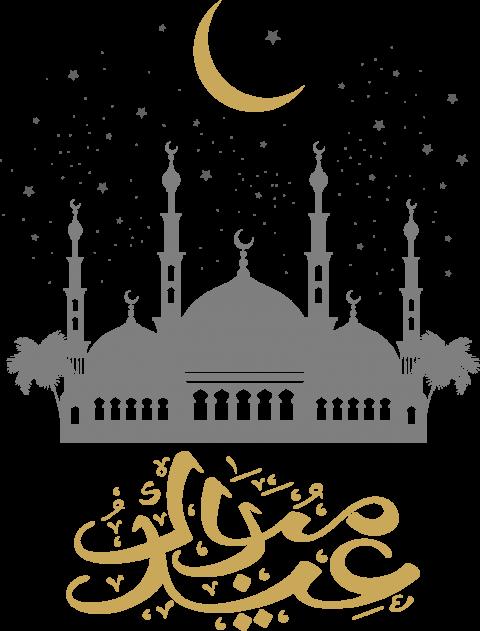 clip download Celebration clipart eid al fitr. Free png images mubarak.