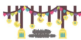 graphic black and white Mubarak png background design. Celebration clipart eid al fitr.