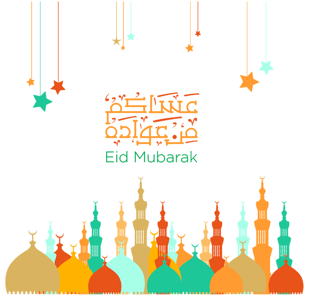 picture black and white library Celebration clipart eid al fitr. Mubarak images png pinterest.