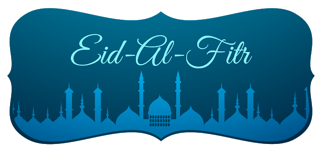 png free stock Png images mubarak and. Celebration clipart eid al fitr.