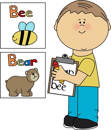 picture Free school centers cliparts. Center clipart painting