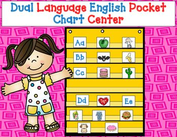 clip black and white library Centers clipart pocket chart. Dual language english center