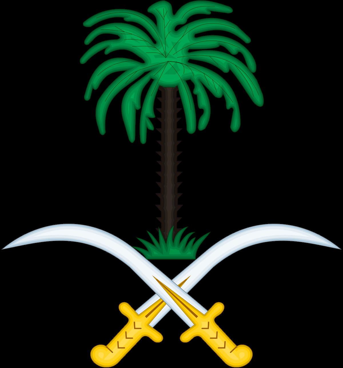 png free Checks and balances clipart pan. Politics of saudi arabia.