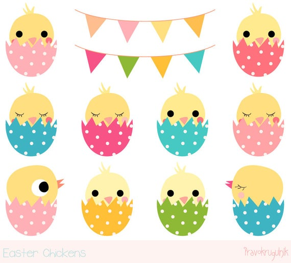 image black and white download Chick cute chicken kawaii. Chickens clipart easter.