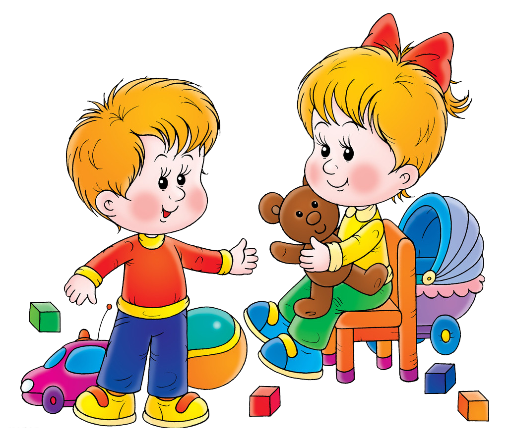 banner download Kids sharing toys clipart. Child toy clip art