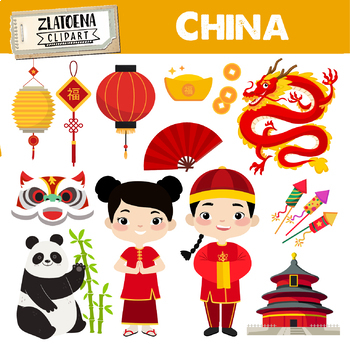 clip art Chinese new year panda. China clipart.