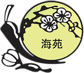 png royalty free stock Restaurant alameda delicious affordable. China clipart dinner chinese.