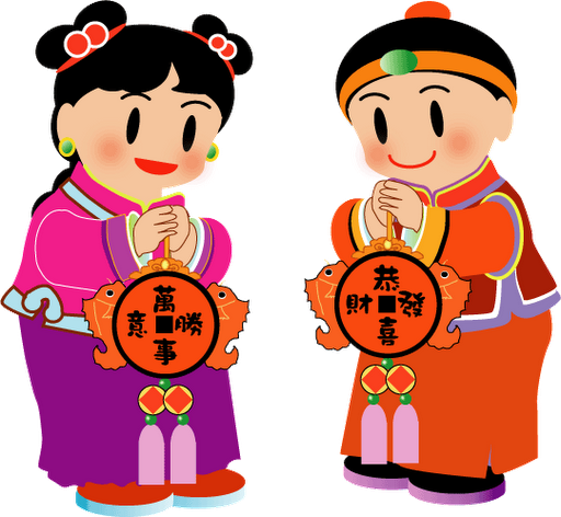 royalty free download China clipart dinner chinese. Culture note new year.