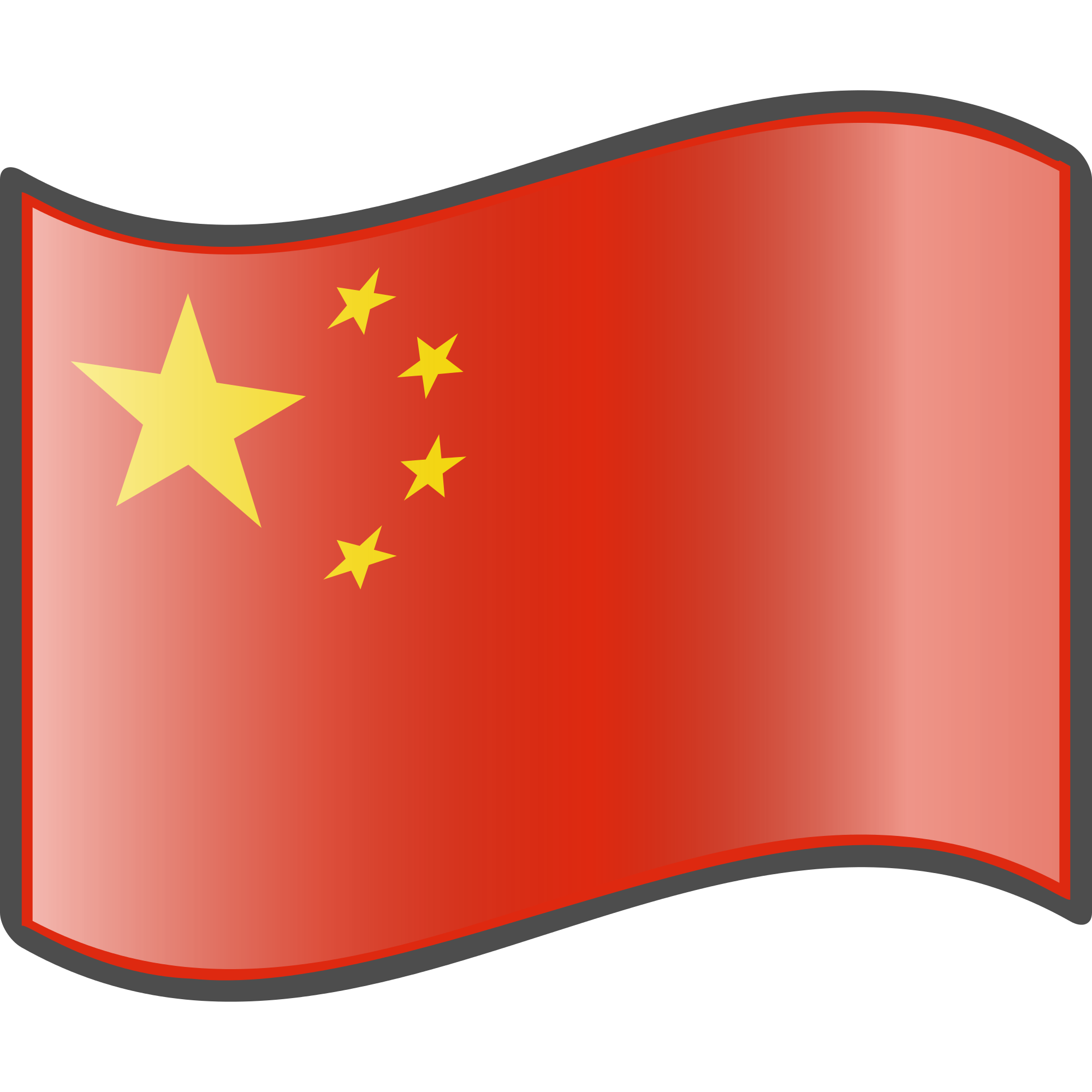 svg free download chinese flag clipart #63134380
