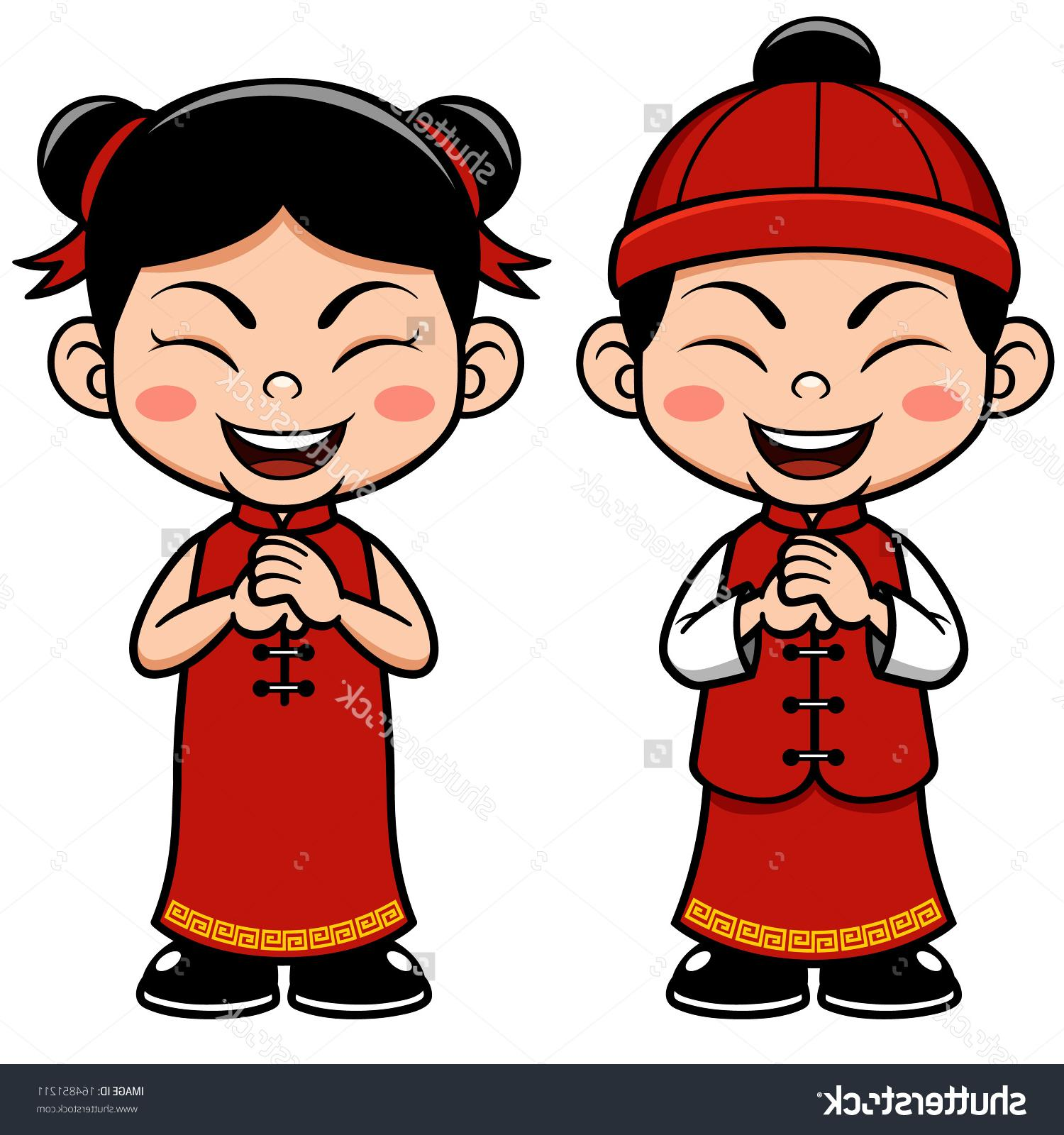 png transparent Station . Chinese clipart