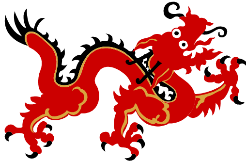 svg black and white stock Png transparent images free. Chinese clipart long dragon