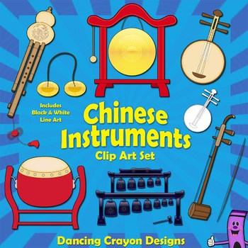 png royalty free library Chinese clipart music chinese. Musical instruments clip art.