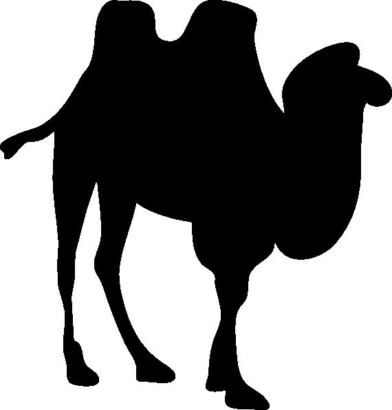transparent library Chipmunk clipart silhouette. Panda free images chipmunkclipart.