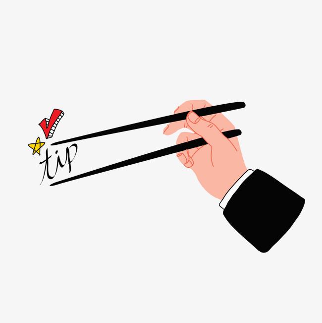 banner freeuse Chopsticks clipart cartoon. Transparent .