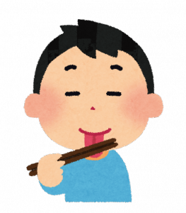 clip art royalty free library Chopsticks clipart chopstick rice. Japanese etiquette things not