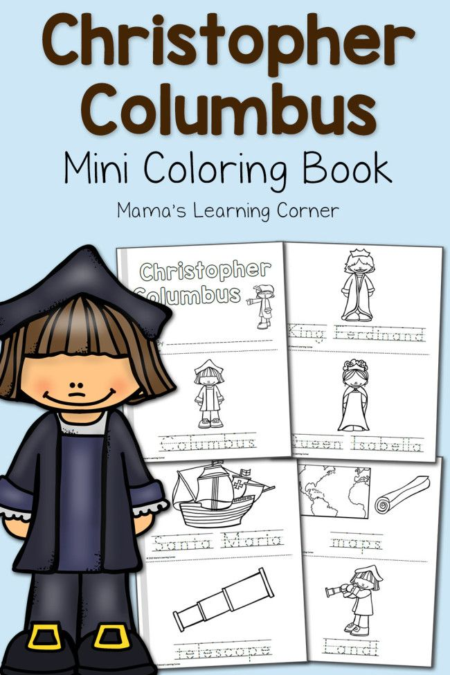 svg royalty free Free coloring pages school. Christopher columbus clipart ks1.