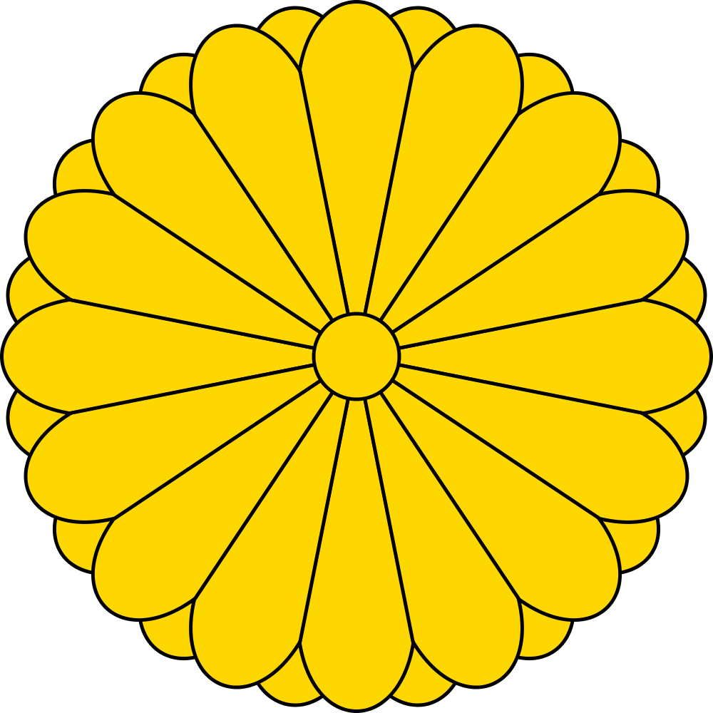 clip library The imperial seal of. Chrysanthemums drawing oriental flower