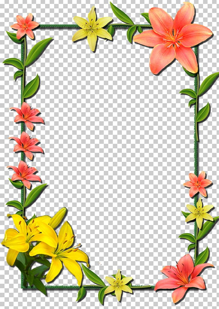 clipart free Frames flower png border. Clipart borders and frame.