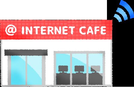 banner Supermarket clipart cafe building. Internet cyber free illustrations
