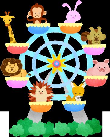clipart freeuse library Clipart ferris wheel. Animals free illustrations illustorium.
