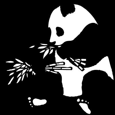 freeuse giant panda clipart