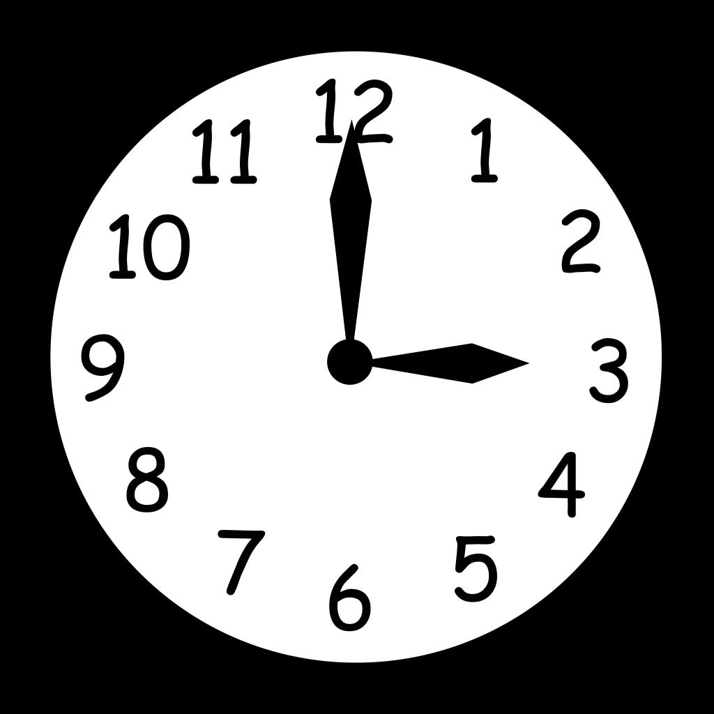 image transparent stock Clip art panda free. Clock clipart.
