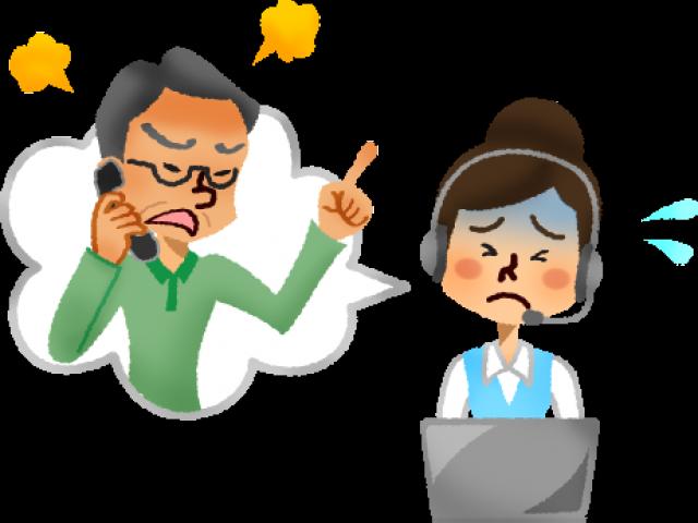 vector library Anger Clipart escalation