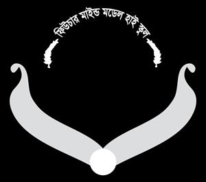 banner free School Logo Vectors Free Download