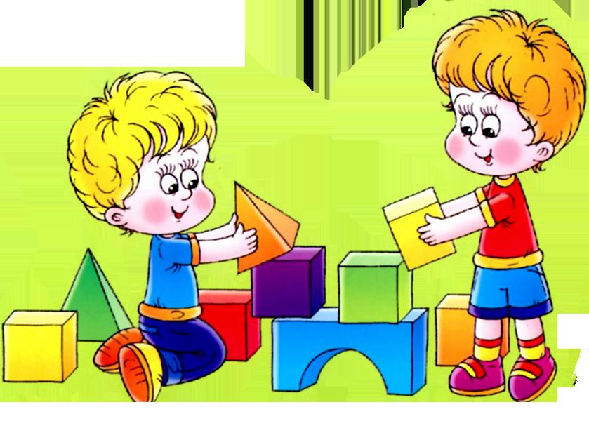png stock Create clipart blocks. Magic island programs boys