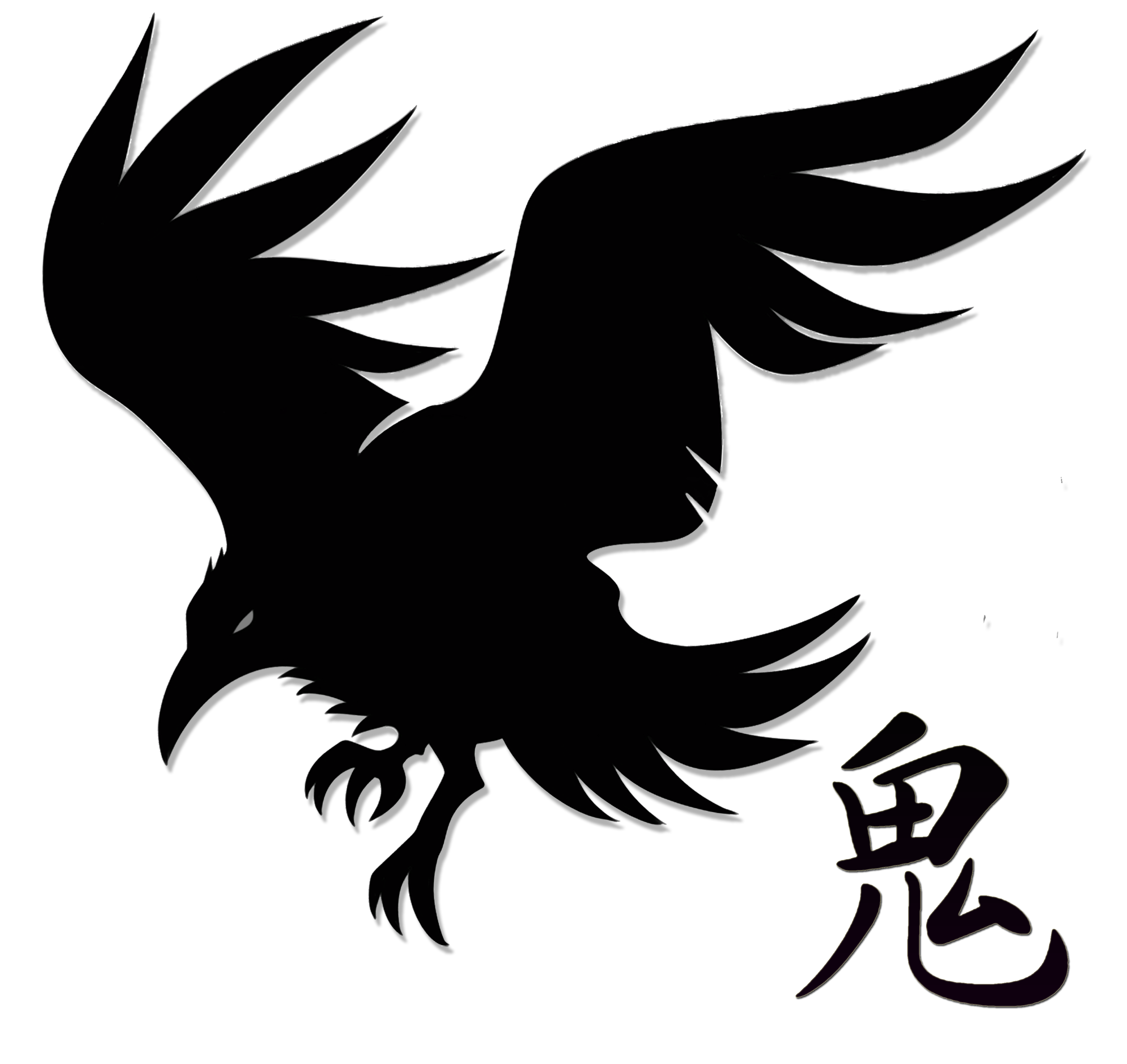 clip art free stock Common raven clip art. Crow clipart drawing