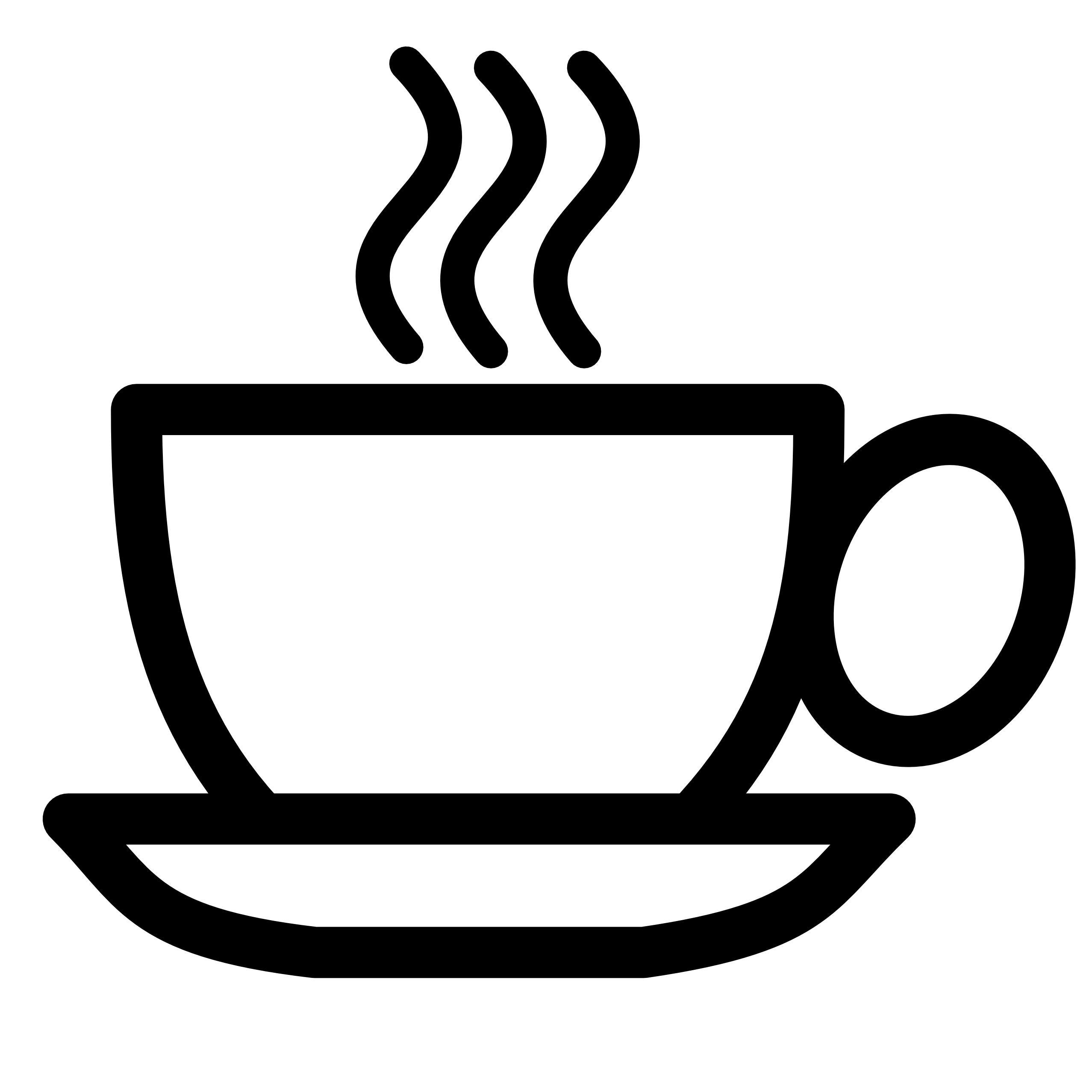 clip art freeuse download Cup icon line art. Vector coffee black and white
