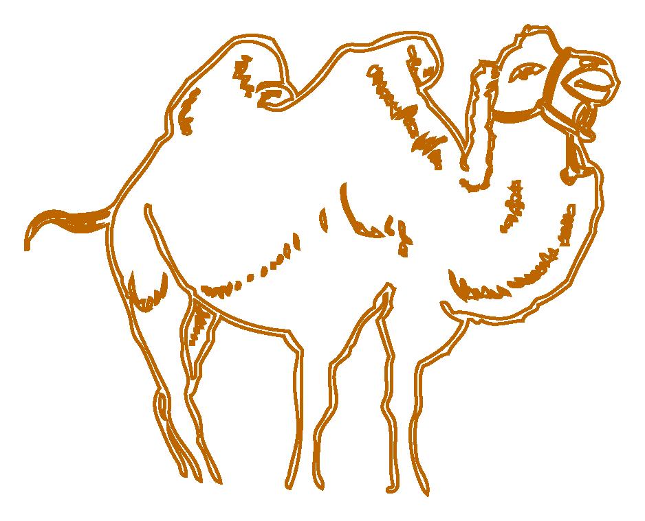 svg royalty free library Cartoon Camel Drawing at GetDrawings